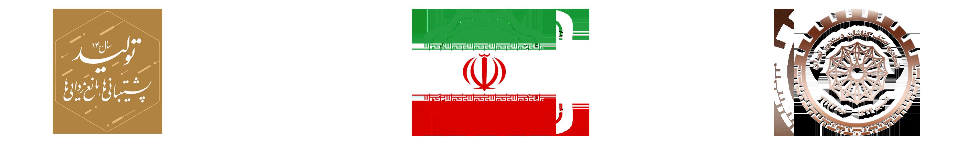 اتحادیه کفاشان دست دوز تهران